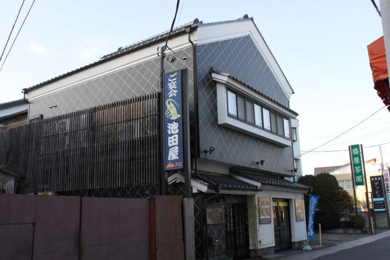 池田屋 (2)