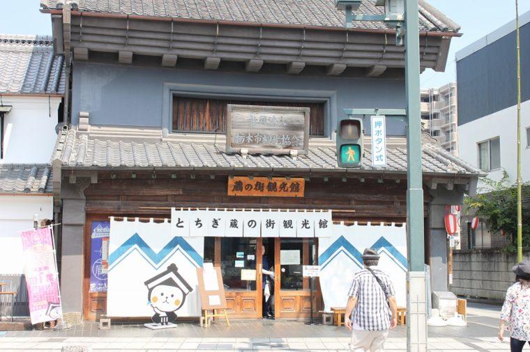 20180715蔵の街観光館 (1)