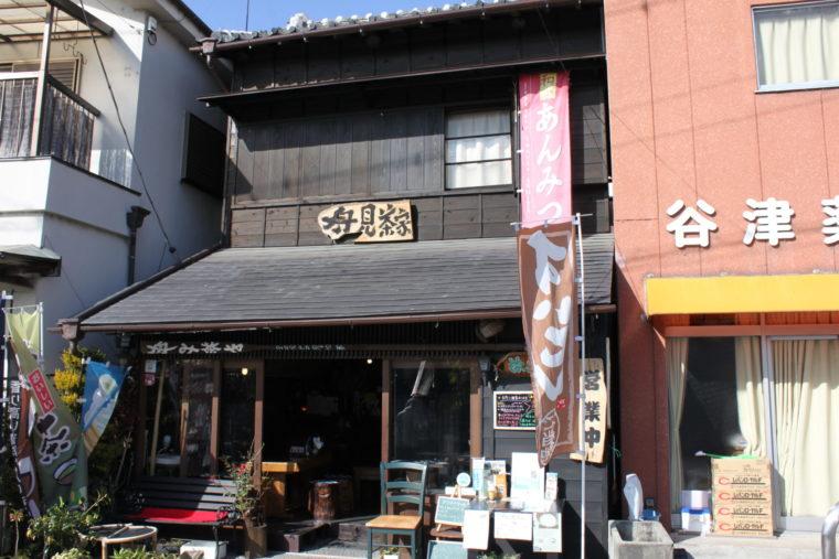 舟見茶屋 (2)