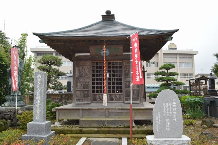 満福寺 (14)