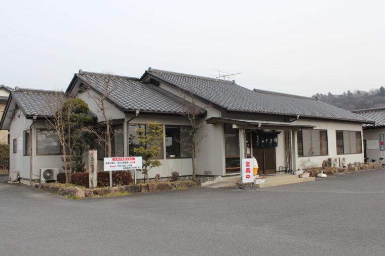 mizukian01