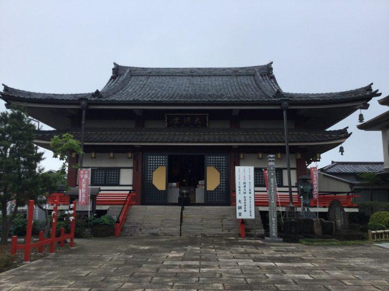 満福寺_大師堂(4)