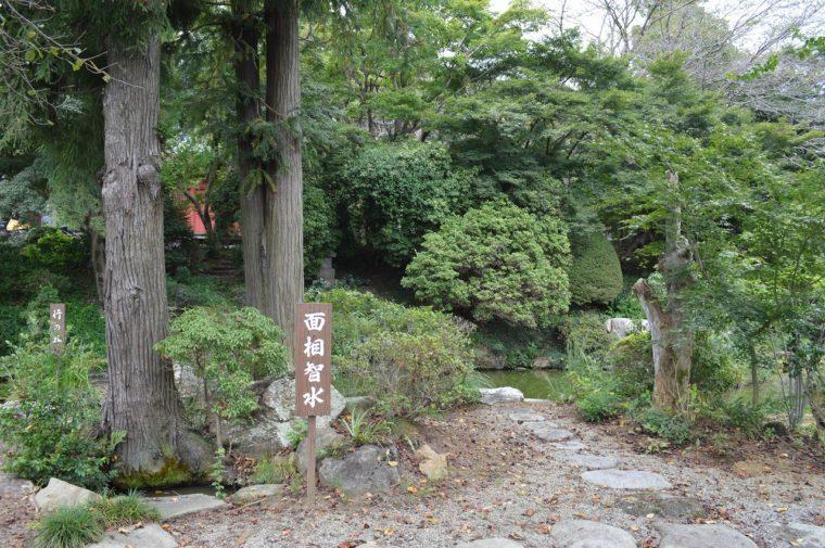 高平寺 (3)