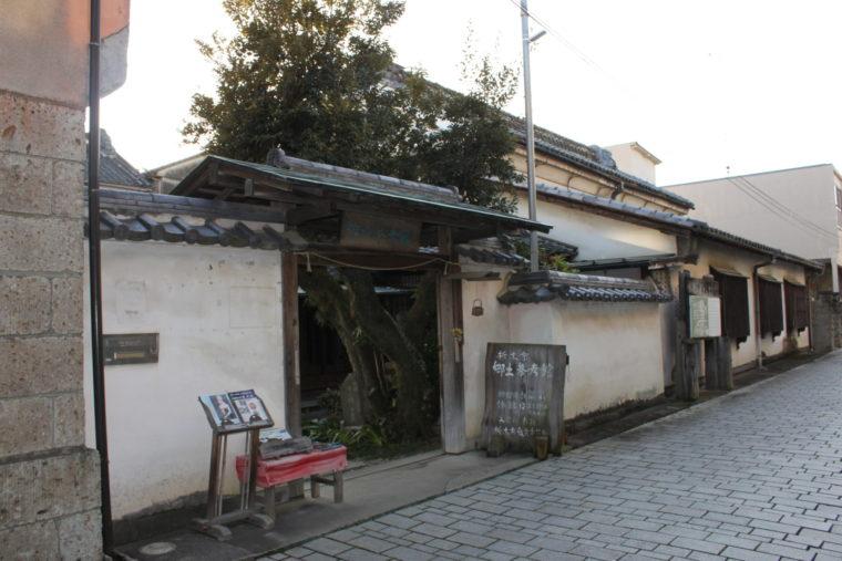 郷土参考館 (9)