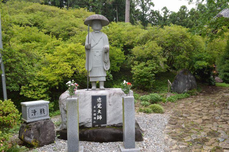 慈覚大師像 (2)