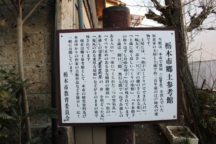 郷土資料館 (6)
