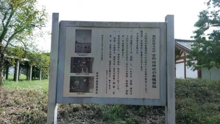下野国庁跡 (3)