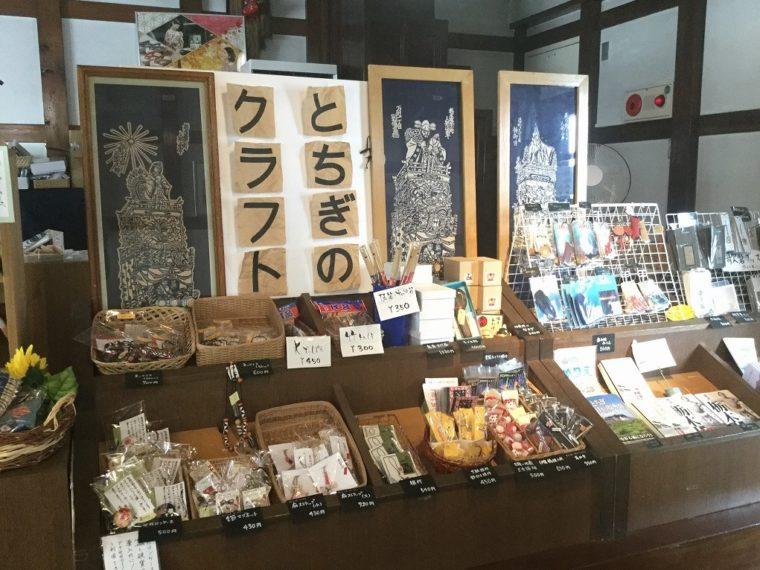 20180716観光館お土産 (4)