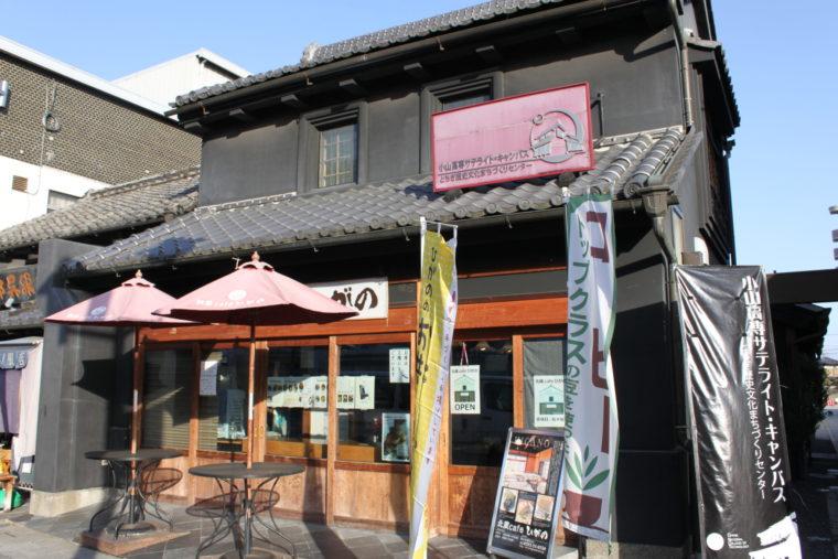 cafe-higano_03