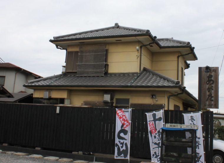 あがた_蕎麦 (2)-1