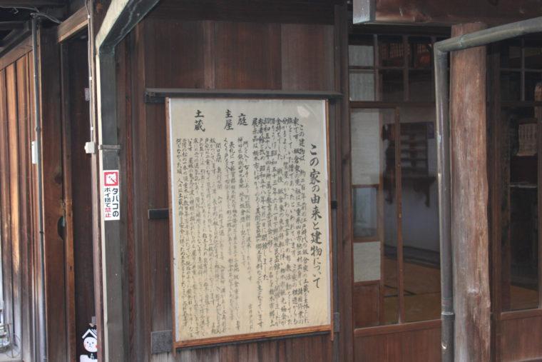 郷土参考館 (11)