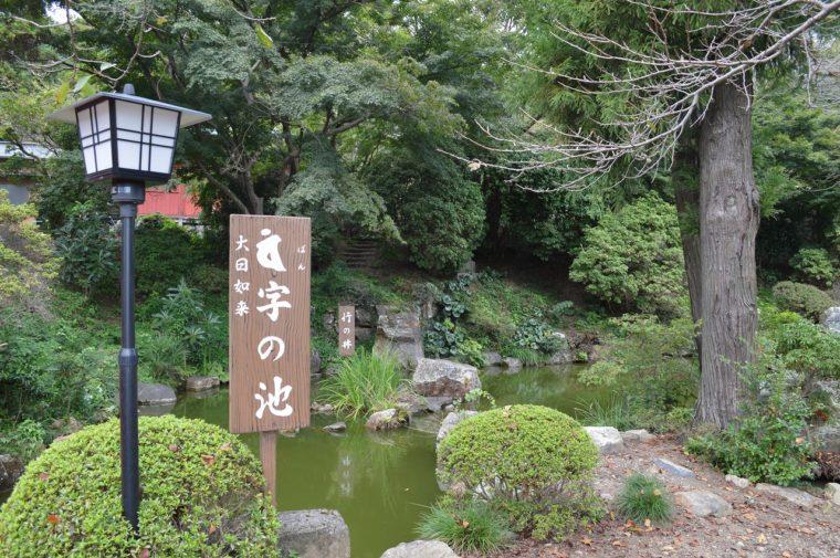 高平寺 (5)