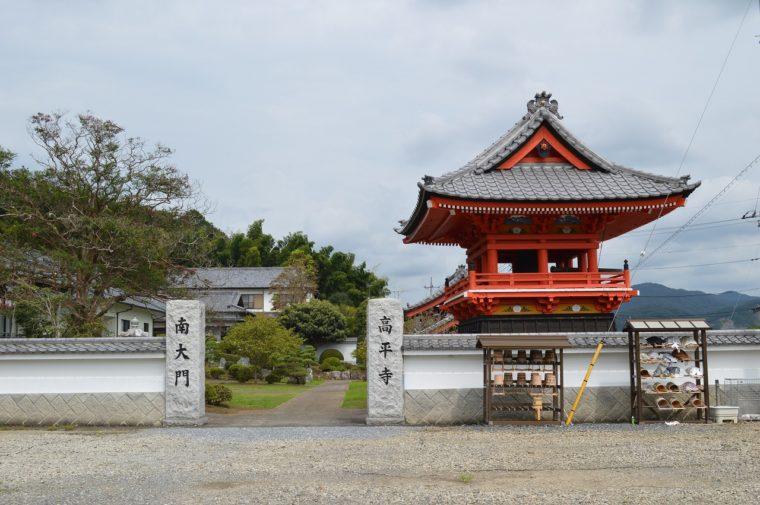 高平寺 (2)