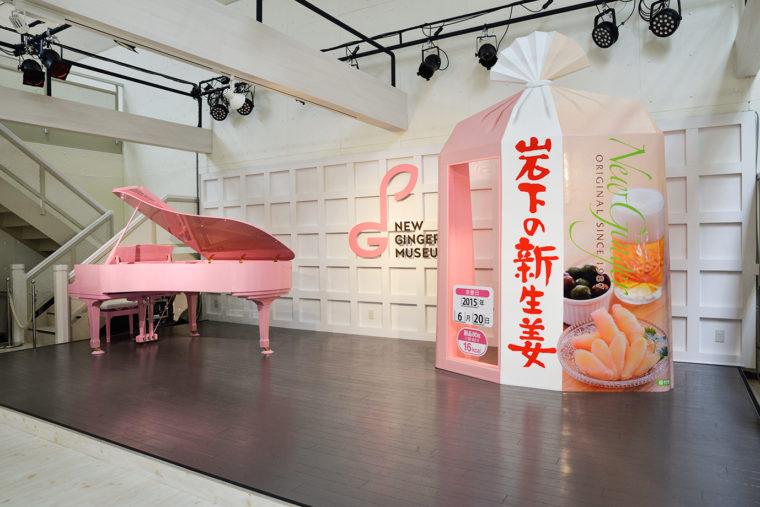 iwashita-shinshoga-museum_02