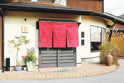magokoronoaji-yutaka_02