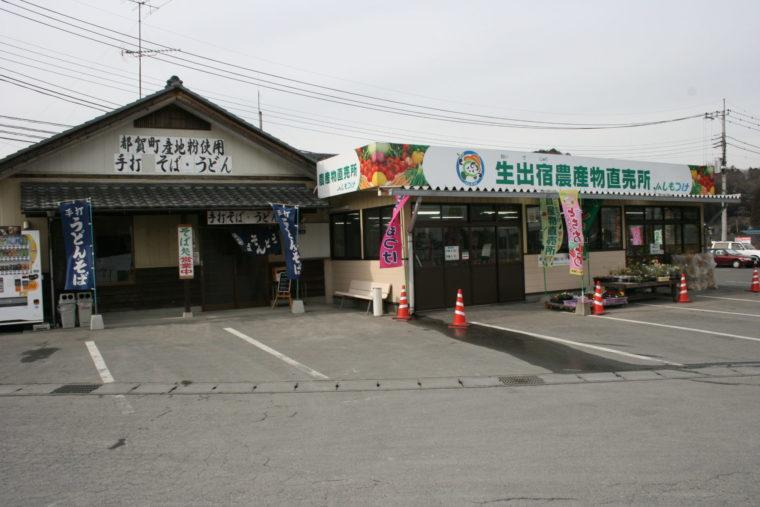 oidejyuku-satonoeki_03