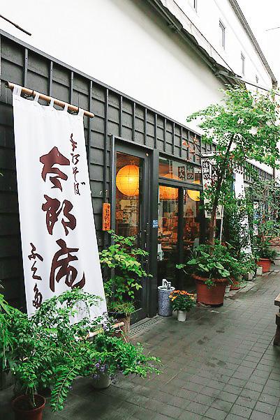 soba-taroan-fukuta_02