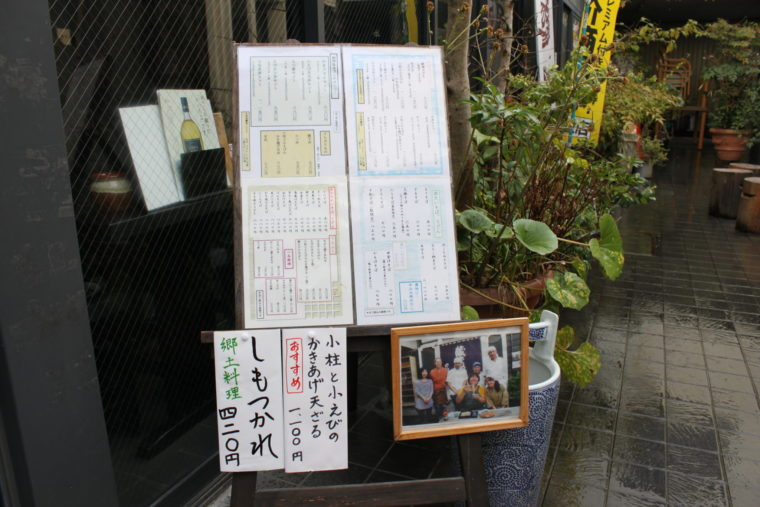 soba-taroan-fukuta_03
