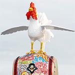 諌鼓鳥(泉町)