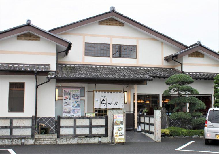 ちづか20181011 (1)-1