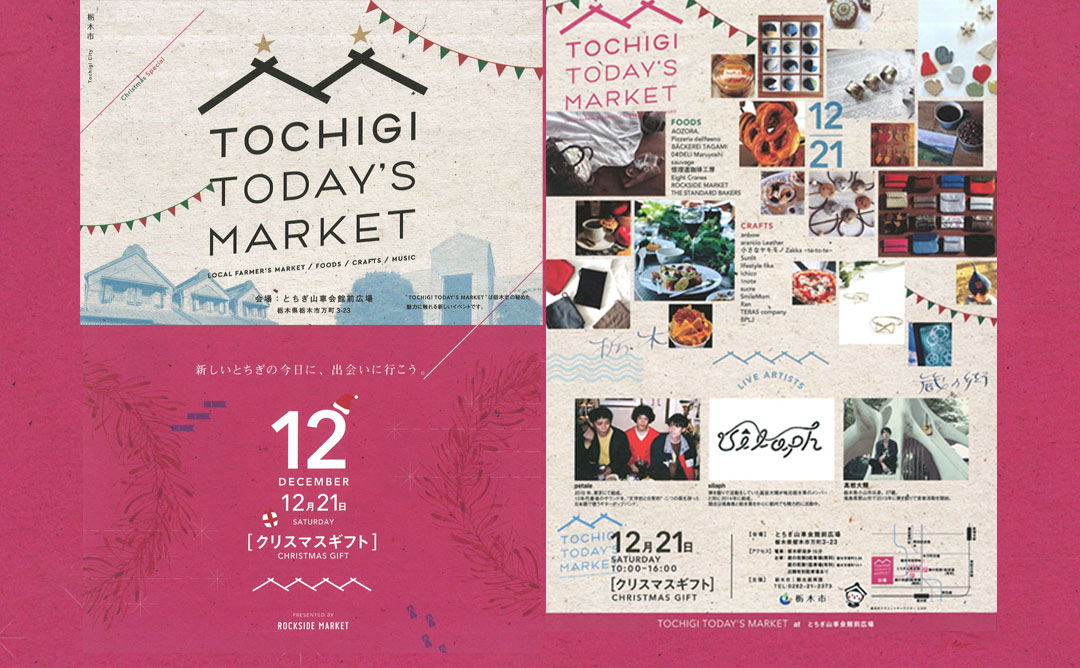 TOCHIGI TODAY'S MARKET