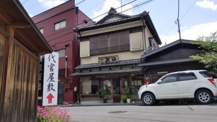 ㉒廣田菓子店外観