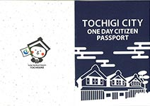 TOCHIGI CITY ONE DAY CITIZEN PASSPORT